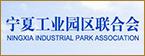bwin工业园区联合会